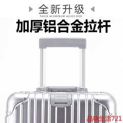 Aluminum frame, pull case, universal wheel, student password, luggage, suitcase, boarding box, 20/24/28 inches, men and women 12 inch Vivid red