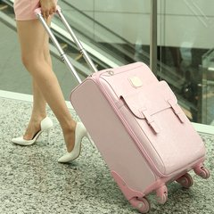Suitcase, soft case, student suitcase, draw case, female 24 inch suitcase, universal wheel box, cute password box, Korean version 1226 inches (mother and child box) Pink