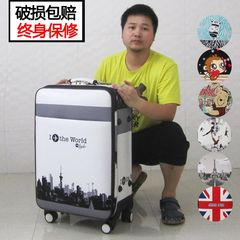 Suitcase, pull case, female wheel box, small fresh Korean suitcase, male student suitcase, soft box 24 inches 20 20 inch PU colored monkey