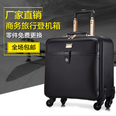 The explosion of cheap brand business travel box soft suitcase and suitcase box 16 inch suitcase summer promotion 1224 inches (mother and child box) black