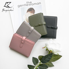 [LZ] the first layer of leather, ultra-thin women, paragraph eighty percent off, wallet, leather Blackish green