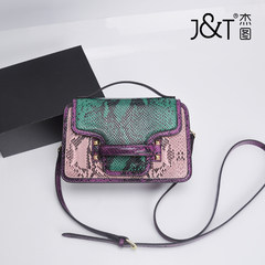 Snake leather bag color small bag 2017 new chain bag shoulder bag hand satchel small summer Purple + Purple + green (large)