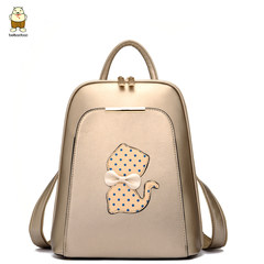 North bag, autumn and summer cute, shoulder bag, female kitten, college wind bag, small fresh PU leisure travel backpack tide Yellow trumpet 25