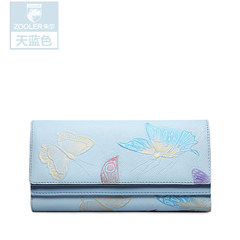 Jules 2017 new summer long wallet card printing female wallet leather hand bag lady temperament woman Sky blue