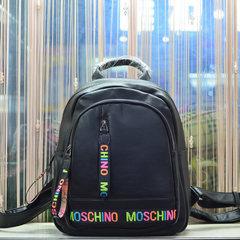 Kunlun slave handbag backpack female Korean 2017 new fashion leisure travel backpack all-match mummy bag 3735