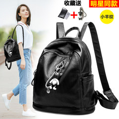 Backpack female Korean tide 2017 new all-match Leather Backpack schoolbag fashion travel bag mummy bag