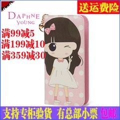 Daphne Daphne/ 2016 new female sweet Korean Mini cute little Wallet Purse 1016182021