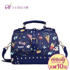 Elephant bag, summer 2017, new style satchel, girls bag, Korean version, students, fashion girl, heart concise tide pack