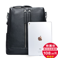 Backpack Bag 2017 new fashion leather backpack, tide female wind Korean school girls book bag mail