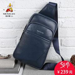 The scarecrow man bag chest pack men leather bag leisure Korean chest single shoulder bag multifunctional small bag