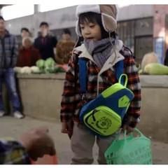 Where's daddy? New bag, tide chest bag, Korean man bag, men and women style backpack bag, satchel