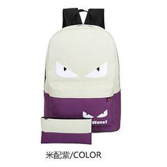 新款双肩包男士背包韩版学生书包潮流男包时尚休闲旅行包电脑包男 米色配紫