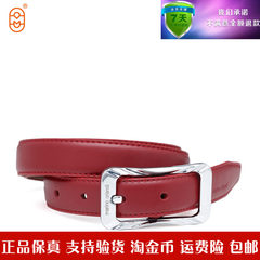 Marino ourlands elegant belt buckle new young woman single ring strip belt 1341344-M 95cm