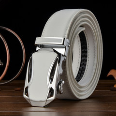 White male long 160cm belt automatic buckle leather business casual extended 150 fat fat belt code 120cm
