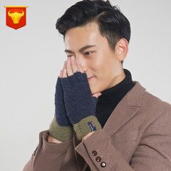 Gloves, men's winter sweater, half finger gloves, Korean version of winter warmth, thickening, refers to half of the students, office men's writing