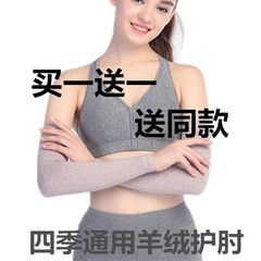 The summer air conditioning room cashmere armguards winter warm wool knitted sleeve elbow sleeves arm set off