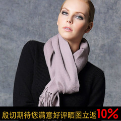 COSHILY thickening wool, cashmere blend, skin water, ripple fringe, solid color scarf, 30x200CM super length