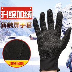 Winter style gloves, men and women outdoor fleece gloves, touch screen, warm riding, skiing [windproof gloves]