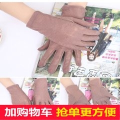 Spring and summer lace touch screen, sunscreen, short gloves, car drive, touch screen, women's thin, shade, riding, outdoor