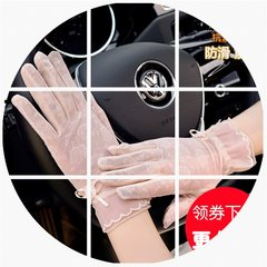 Ms. sun Lace Gloves cycling summer female thin ice driving gloves UV touch screen gloves in summer