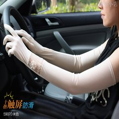 The summer long cuff UV ultra-thin antiskid touch screen silk lace riding driving gloves Ms. sun
