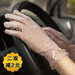 Korean lace gloves, women's spring thin, sunscreen, UV protection, outdoor driving, touch screen, anti-skid, summer short hand socks