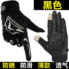Fall, summer, touch screen riding gloves, all refers to outdoor wind protection, warm mountain bike, electric car, touch screen, gloves Elegant black (thumb index finger touch screen)
