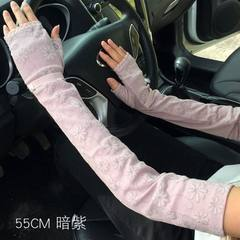 Sunscreen long gloves, summer female half finger cotton lengthened slip gloves, driving dew refers to prevent ultraviolet ray thin cotton arm sleeve Dark purple