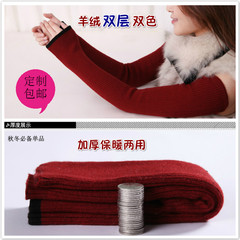 Double layer thickening wool arm cuff, female autumn winter long finger, half finger glove knitting line, warm false sleeves, other colors, please leave messages.