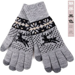 Taiwan fashion winter double-layer thickening, cold and warm wool touch screen gloves, men's five fingers elastic touch touch screen - gray Bottom Black Elk