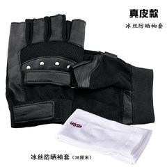 Air, leather, warm gloves, winter sheep, half finger, hand through Korean, men's outdoor sets, half movement, leather, half finger, gloves, men Genuine leather (sunscreen sleeves)