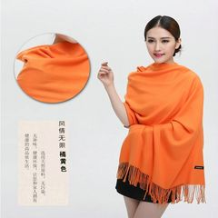 Cashmere wool blended color bright red scarf our winter China red shawl collar long paragraph two year of fate Orange, orange