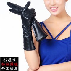 Touch sleeves, extended ladies, leather gloves, autumn and winter with thickening, ladies driving, leather gloves, arm covers 32 cm black - touch screen [add cashmere]