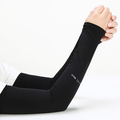 Summer ice set long, thin men and women cool outdoor cycling sport black driving arm sleeve sleeve conventional black.