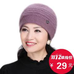 Rabbit hair knitted cap winter wool hat old warm cap in the elderly children winter middle-aged mother Hat Cap