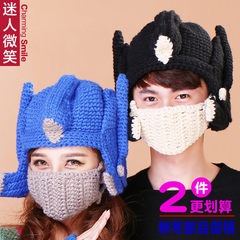 Autumn and winter, new men and women, general children, cute cartoon, Transformers wool, knitted cap, mask, windproof, cold Adjustable