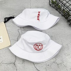 The Japanese version of the new personality Chinese fisherman hat ms.man retro trend hip-hop hat couple all-match basin cap M (56-58cm)