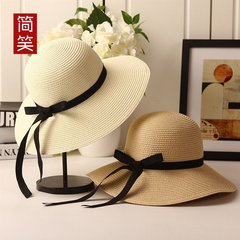 Hats, ladies, summer sun hat, anti UV fisherman hat, big eaves hat, beach folding sun hat is convenient Adjustable