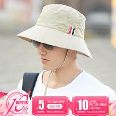 Hat sunhat fisherman`s hat summer outdoor mountaineering uv protection sun protection fishing man`s hat S (54-56cm)