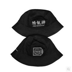 Chee, production, x, s-seduce on both sides wear fisherman's hat, hiphop bboy S (54-56cm)