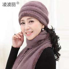 Warm old hat, winter woman, middle-aged woman, rabbit wool cap, old man knitted hat, winter mother hat M (56-58cm) Two sets of taro