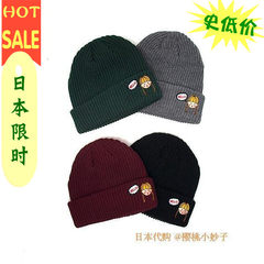 [SALE] Japanese purchasing PAR AVION Emily little girl knitted hat 62411002 Adjustable Wine red (in stock)