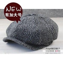 Janssens Staw Sen Bailey S large cap and stripe painter tough wind and peaked cap octagonal cap M (56-58cm) Black and gray stripe of main drawing color