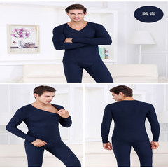 2017 new men's and women's modal long johns thin solid backing lovers'suits thermal underwear (male) Navy Blue
