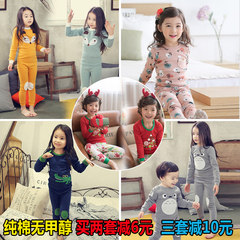 The 17 summer new Korean boys and girls warm long johns children cotton underwear suit female cost-effective oh Floral Pink 120cm