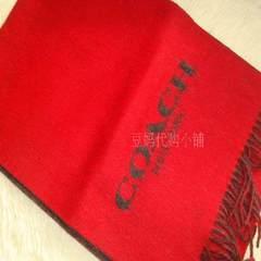 American genuine Shanghai spot Coach Coach F86542/F86538/85134 men's wool scarf F86542 black