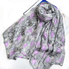Love letter of high-grade pure silk Lu Sisang Xilisha brand long scarf shawl scarves Male model 110-195cm188 yuan