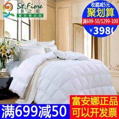 Saint Anna textile flower feather quilt core winter double is white goose down is warm winter is thick velvet Zhen 203X229cm
