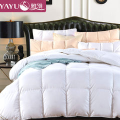 Ya feather duvet 95 80 cotton satin white goose is thick warm winter quilt 1zk47a special offer 200X230cm