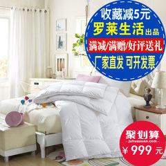 Carolina textile LoVo life was the core of winter children cotton stereo goose down quilt 1.2 1.5m meters bed 200X230cm